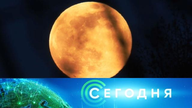 7 апреля 2020 года. 19:00.7 апреля 2020 года. 19:00.НТВ.Ru: новости, видео, программы телеканала НТВ