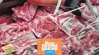 Признаки просроченного мяса, как проще чистить рыбу исостав зерненого творога. «НашПотребНадзор»— ввоскресенье в13:00.НТВ.Ru: новости, видео, программы телеканала НТВ