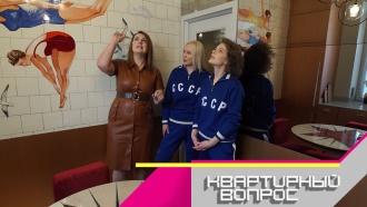 Ностальгический интерьер для кухни всталинской высотке— всубботу в«Квартирном вопросе».НТВ.Ru: новости, видео, программы телеканала НТВ