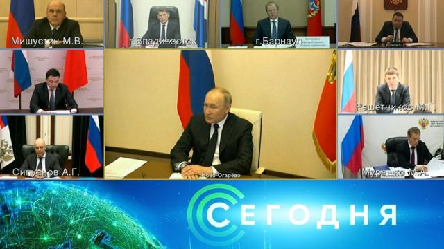 8 апреля 2020 года. 16:00.8 апреля 2020 года. 16:00.НТВ.Ru: новости, видео, программы телеканала НТВ