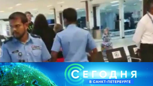 8 апреля 2020 года. 19:20.8 апреля 2020 года. 19:20.НТВ.Ru: новости, видео, программы телеканала НТВ