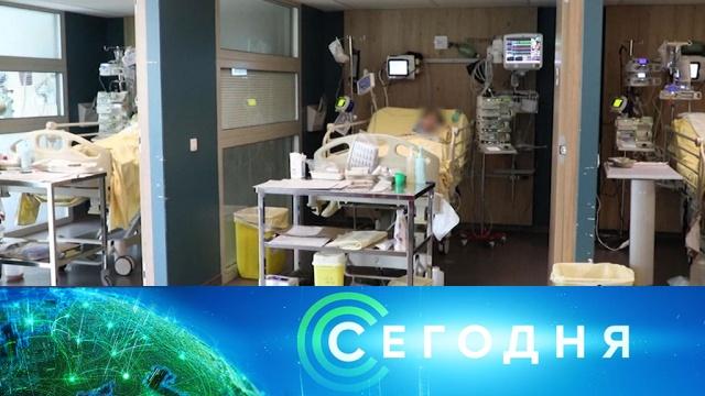 8 апреля 2020 года. 00:10.8 апреля 2020 года. 00:10.НТВ.Ru: новости, видео, программы телеканала НТВ