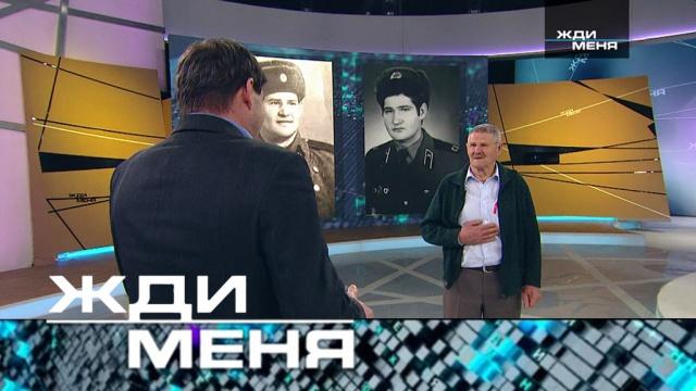 Выпуск от 10 апреля 2020 года.Выпуск от 10 апреля 2020 года.НТВ.Ru: новости, видео, программы телеканала НТВ