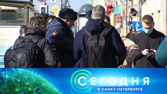 9 апреля 2020 года. 19:20.9 апреля 2020 года. 19:20.НТВ.Ru: новости, видео, программы телеканала НТВ