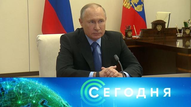 9 апреля 2020 года. 19:00.9 апреля 2020 года. 19:00.НТВ.Ru: новости, видео, программы телеканала НТВ