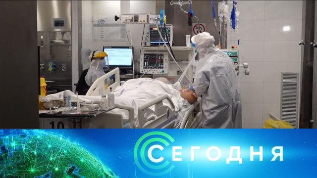 10 апреля 2020 года. 08:00.10 апреля 2020 года. 08:00.НТВ.Ru: новости, видео, программы телеканала НТВ