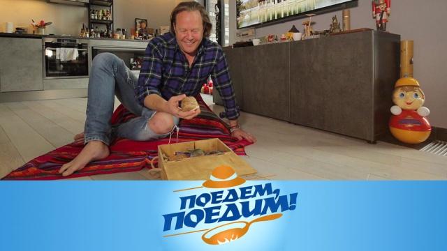 Выпуск от 11апреля 2020года.Джон на диване.НТВ.Ru: новости, видео, программы телеканала НТВ