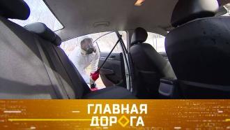 Выпуск от 11апреля 2020года.Дезинфекция автомобиля и способ вытащить машину из грязи.НТВ.Ru: новости, видео, программы телеканала НТВ