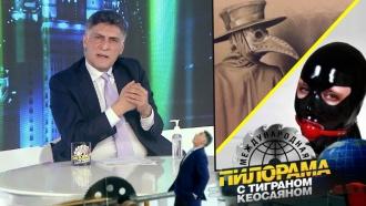 11 апреля 2020 года.11 апреля 2020 года.НТВ.Ru: новости, видео, программы телеканала НТВ