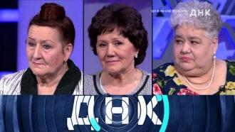 Выпуск от 13апреля 2020года.«127-я по счету сестра?».НТВ.Ru: новости, видео, программы телеканала НТВ