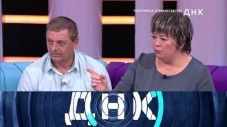Выпуск от 15 апреля 2020 года.«Разлучница отбирает детей!».НТВ.Ru: новости, видео, программы телеканала НТВ
