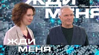 Выпуск от 17 апреля 2020 года.Выпуск от 17 апреля 2020 года.НТВ.Ru: новости, видео, программы телеканала НТВ