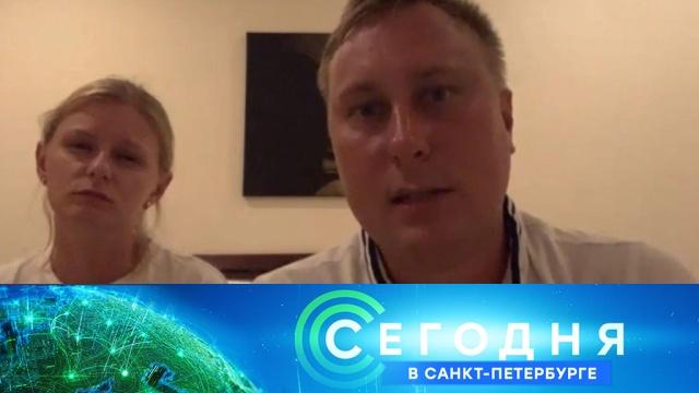 17 апреля 2020 года. 19:20.17 апреля 2020 года. 19:20.НТВ.Ru: новости, видео, программы телеканала НТВ