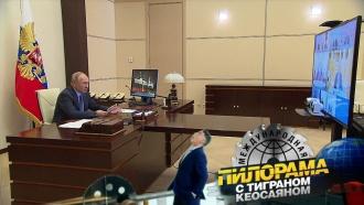 «Ковид» не пройдет! Лидер РФ рассказал в<nobr>онлайн-формате</nobr>, как бороться сврагом на Земле ина орбите