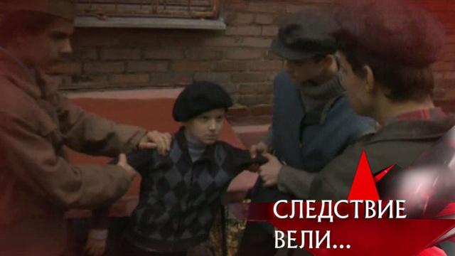 «Правдоруб».«Правдоруб».НТВ.Ru: новости, видео, программы телеканала НТВ