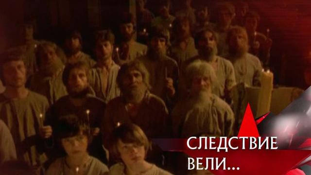 «Изуверы».«Изуверы».НТВ.Ru: новости, видео, программы телеканала НТВ