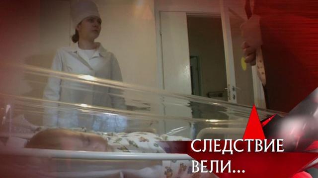 «Хочу ребенка!».«Хочу ребенка!».НТВ.Ru: новости, видео, программы телеканала НТВ