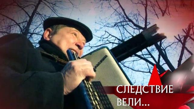 «Черный гений».«Черный гений».НТВ.Ru: новости, видео, программы телеканала НТВ