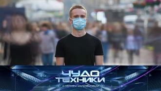 Выпуск от 19 апреля 2020 года.Эффективны ли маски и респираторы, атакже— чем лучше мыть окна.НТВ.Ru: новости, видео, программы телеканала НТВ