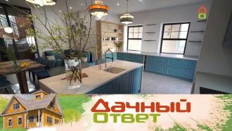 Выпуск от 19 апреля 2020 года.Удобная кухня в среднеазиатском стиле.НТВ.Ru: новости, видео, программы телеканала НТВ