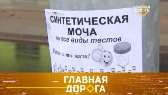 Выпуск от 18 апреля 2020 года.Как наркоманы обманывают медиков, атакже — безнаказанность чиновников на дороге.НТВ.Ru: новости, видео, программы телеканала НТВ