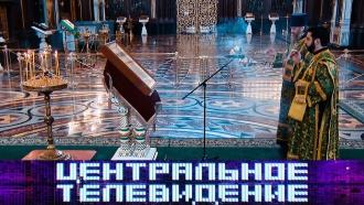 Выпуск от 18апреля 2020года.Выпуск от 18апреля 2020года.НТВ.Ru: новости, видео, программы телеканала НТВ