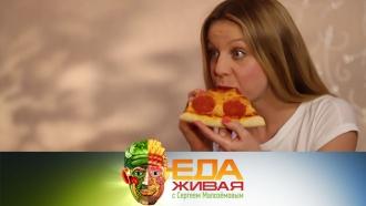 Выпуск от 18 апреля 2020 года.Как не потолстеть во время самоизоляции и насколько полезны продукты изо ржи.НТВ.Ru: новости, видео, программы телеканала НТВ