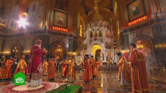 Пасхальное богослужение.Пасхальное богослужение.НТВ.Ru: новости, видео, программы телеканала НТВ