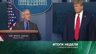 19 апреля 2020 года.19 апреля 2020 года.НТВ.Ru: новости, видео, программы телеканала НТВ