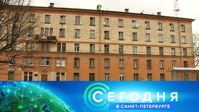 20 апреля 2020 года. 16:15.20 апреля 2020 года. 16:15.НТВ.Ru: новости, видео, программы телеканала НТВ