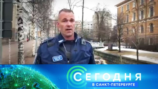 20 апреля 2020 года. 19:20.20 апреля 2020 года. 19:20.НТВ.Ru: новости, видео, программы телеканала НТВ