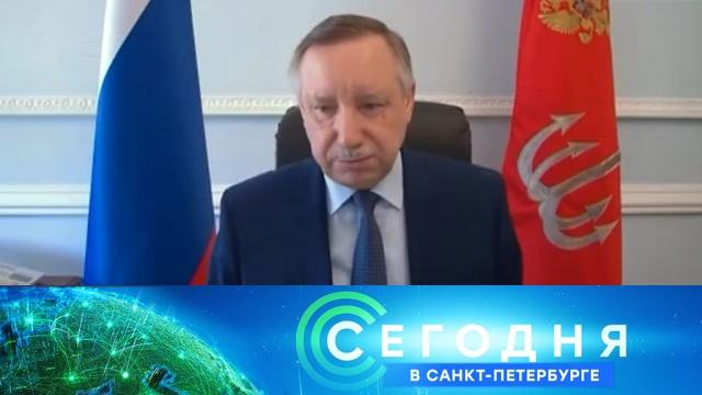 21 апреля 2020 года. 16:15.21 апреля 2020 года. 16:15.НТВ.Ru: новости, видео, программы телеканала НТВ