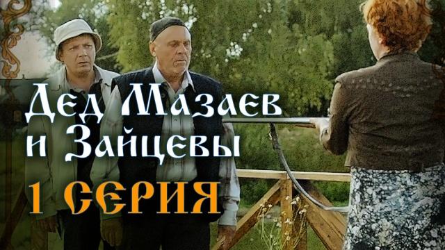 1-я серия.кино.НТВ.Ru: новости, видео, программы телеканала НТВ