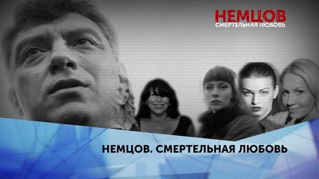 Основано на реальных событиях.НТВ.Ru: новости, видео, программы телеканала НТВ