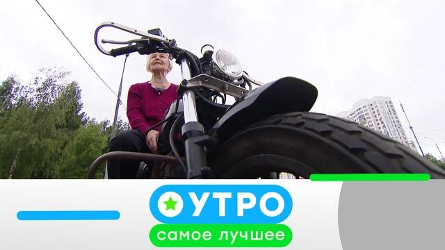 22 апреля 2020 года.22 апреля 2020 года.НТВ.Ru: новости, видео, программы телеканала НТВ