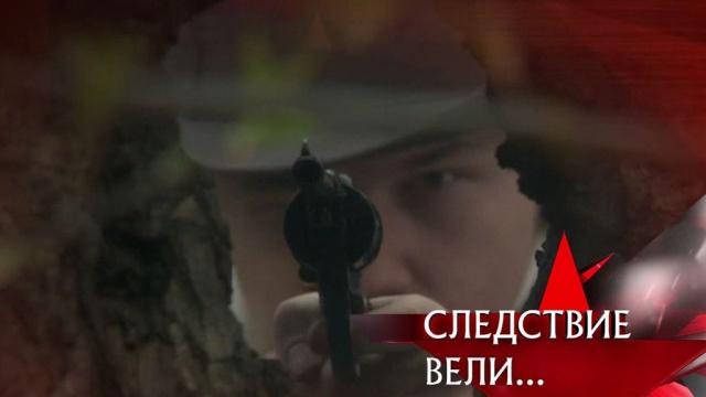 «Стрелок».«Стрелок».НТВ.Ru: новости, видео, программы телеканала НТВ