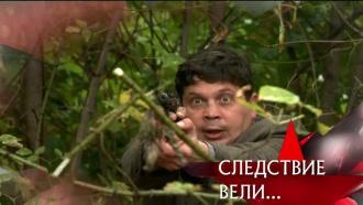 «Солнечные дети».«Солнечные дети».НТВ.Ru: новости, видео, программы телеканала НТВ