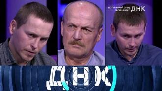 Выпуск от 22 апреля 2020 года.«Потерянный отец двойняшек?».НТВ.Ru: новости, видео, программы телеканала НТВ