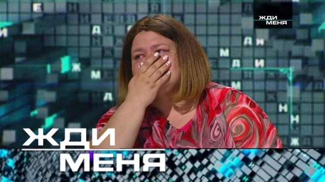 Выпуск от 24 апреля 2020 года.Выпуск от 24 апреля 2020 года.НТВ.Ru: новости, видео, программы телеканала НТВ