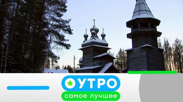 23 апреля 2020 года.23 апреля 2020 года.НТВ.Ru: новости, видео, программы телеканала НТВ