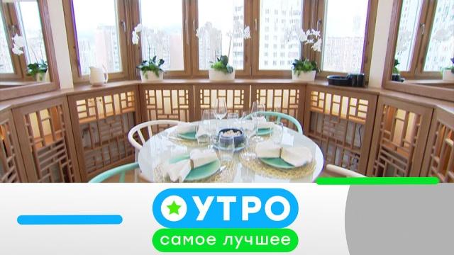24 апреля 2020 года.24 апреля 2020 года.НТВ.Ru: новости, видео, программы телеканала НТВ