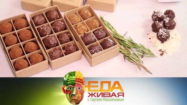 Выпуск от 25 апреля 2020 года.Цены исостав шоколадных конфет, вред ипольза острого, секреты вкусного борща.НТВ.Ru: новости, видео, программы телеканала НТВ
