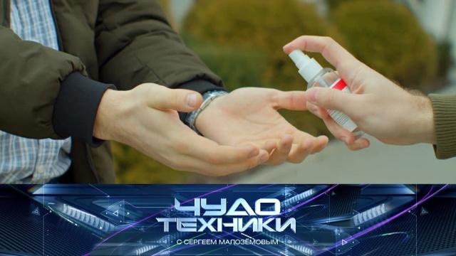 Выпуск от 26 апреля 2020 года.Какие антисептики бесполезны икак сделать санитайзер дома.НТВ.Ru: новости, видео, программы телеканала НТВ