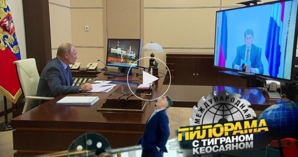 Как Владимир Путин продолжал бороться скоронавирусом вРоссии