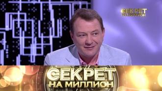Марат Башаров.Марат Башаров.НТВ.Ru: новости, видео, программы телеканала НТВ