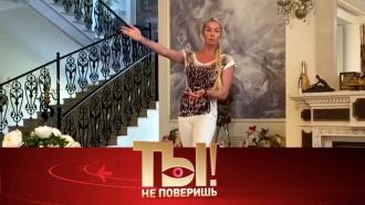 Выпуск от 25 апреля 2020 года.Волочкова без денег, распродажа гардероба Киркорова изанятия звезд визоляции.НТВ.Ru: новости, видео, программы телеканала НТВ