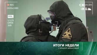 26апреля 2020года.26апреля 2020года.НТВ.Ru: новости, видео, программы телеканала НТВ