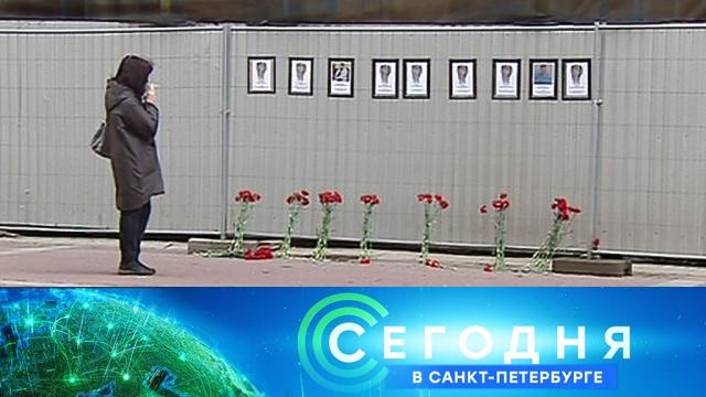 28 апреля 2020 года. 19:20.28 апреля 2020 года. 19:20.НТВ.Ru: новости, видео, программы телеканала НТВ