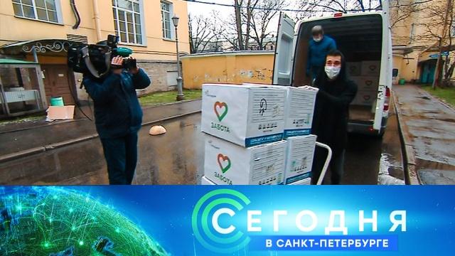 29 апреля 2020 года. 19:20.29 апреля 2020 года. 19:20.НТВ.Ru: новости, видео, программы телеканала НТВ