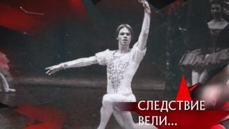 «Шальные деньги».«Шальные деньги».НТВ.Ru: новости, видео, программы телеканала НТВ